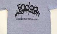 ENDON_logo_grey_top