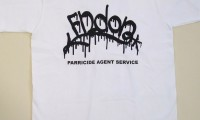 ENDON_logo_t_top_white